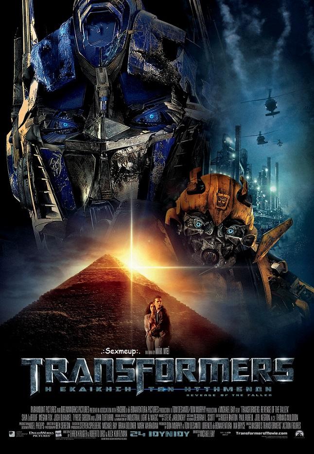 TRANSFORMERS-REVENGE-OF-THE-FALLEN-2009.