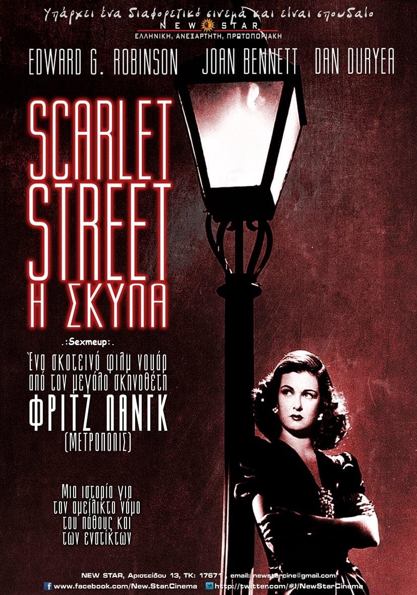 SCARLET-STREET-1945.jpg