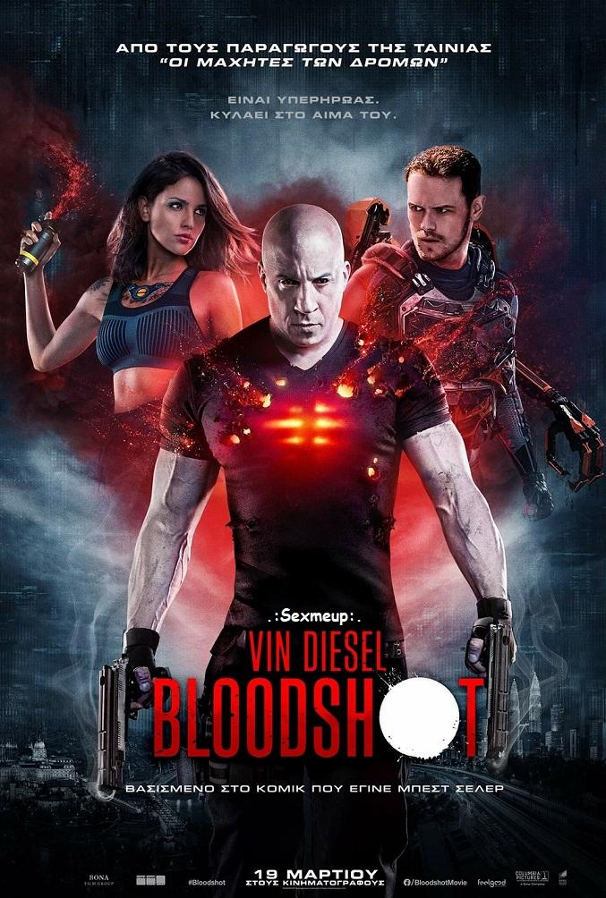 BLOODSHOT2020.jpg
